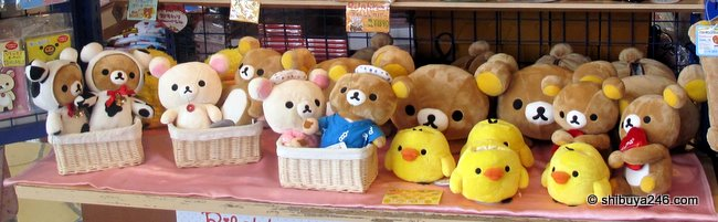 Plenty of Rilakkuma goods available