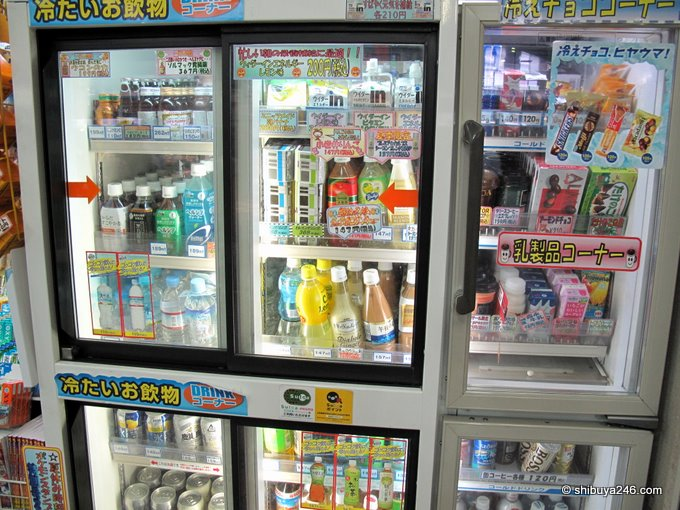 A nice selection of cold drinks at the Shinagawa station kiosk