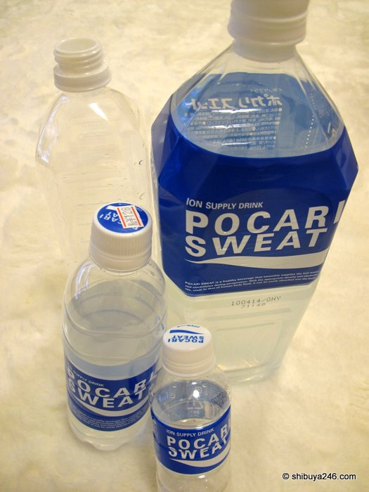 4 sizes of Pocari Sweat