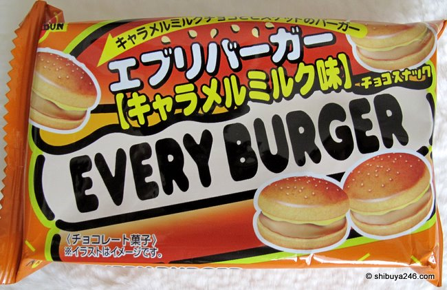 Every Burger, (Caramel Milk taste)