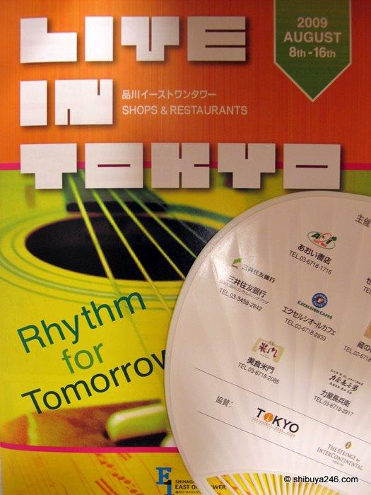 Live in Tokyo brochure