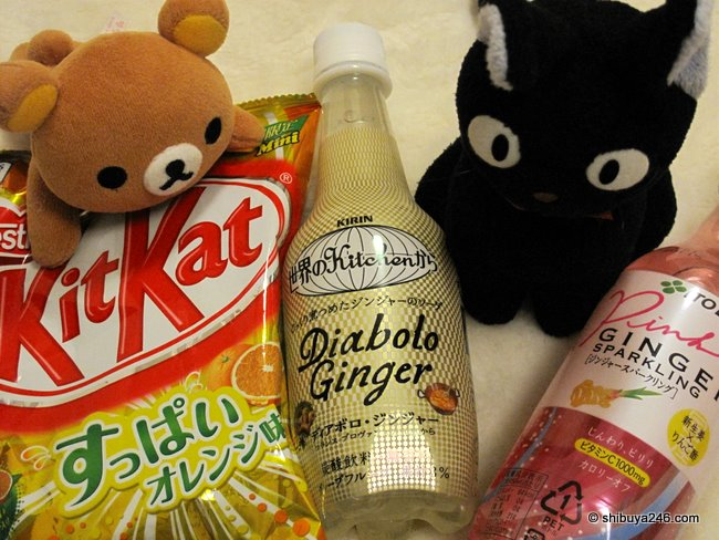 Rilakkuma and Jiji looking to score some Ginger Ale and Kit Kats. What do you feed your pets?