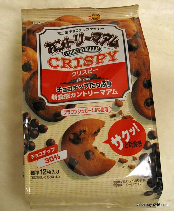 Nice crunchy chocolate chip cookies from Fujiya