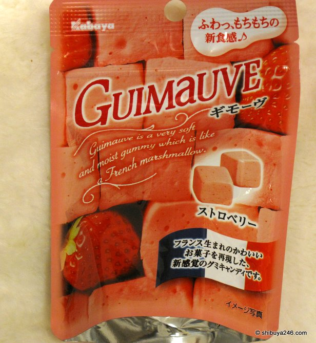 Guimauve soft marshmallow type strawberry sweets
