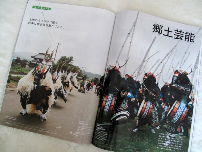 Iwate Festival