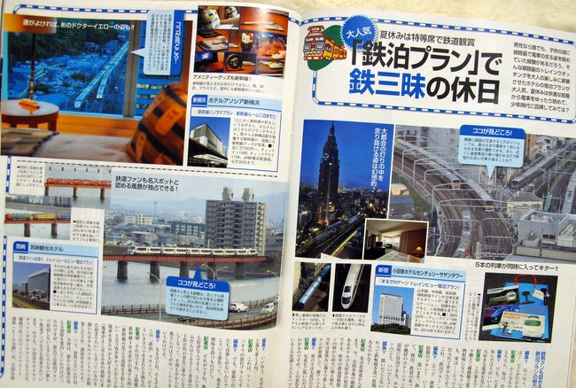 DIME Magazine looks at hotel plans for rail fans
