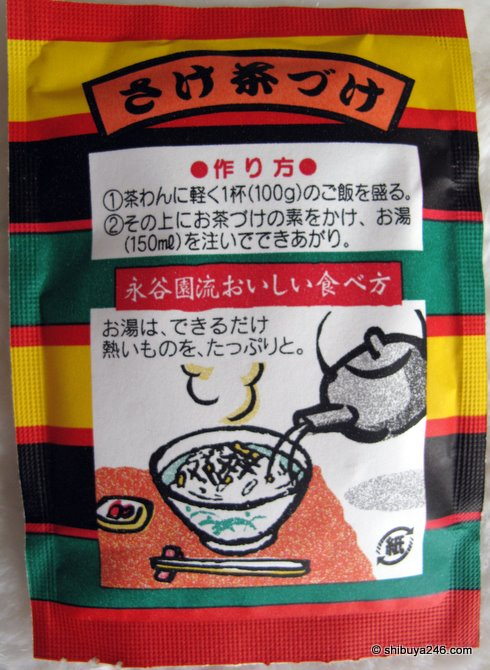 Instructions on how to make the ochazuke