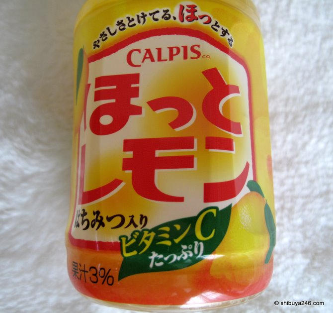 Hot Lemon with Vitamin C from Calpis