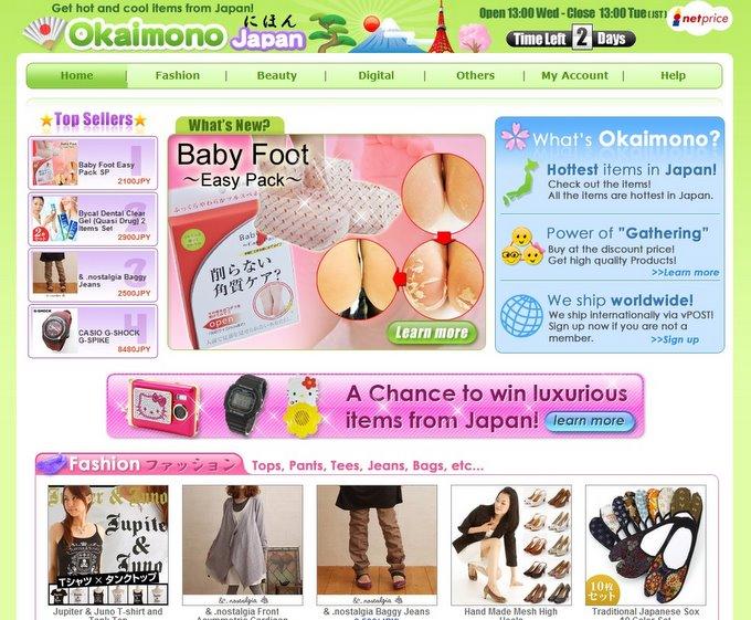 OkaimonoJapan.com