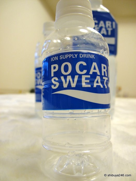 200 ml version of Pocari Sweat