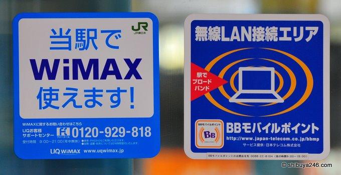 2 broadband choices at Tokyo Station