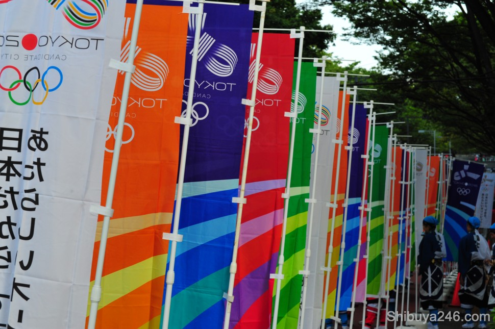The Tokyo 2016 Olympic Candidate City Flags