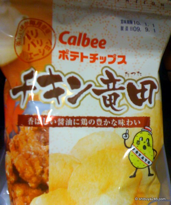 The next round of new potato chips from Calbee, this week, fried chicken chips