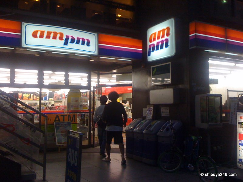 Visitng the ampm today for the latest finds at conbini monday