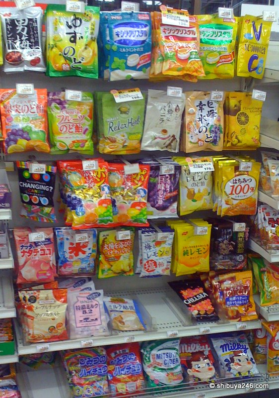 Taking up quite a bit of space is the throat sweets corner