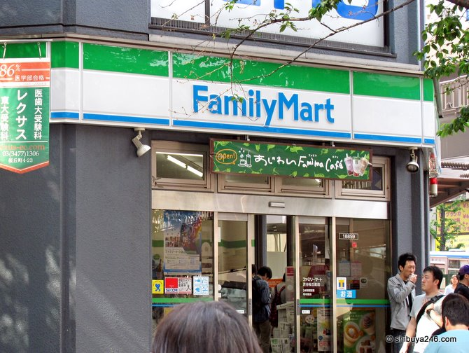 This week's conbini monday takes a look at Family Mart