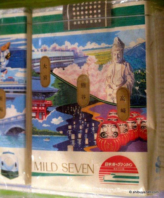 MILD SEVEN and Tohoku Shinkansen