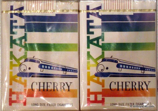 CHEERY Hakata bound shinkansen cigarettes