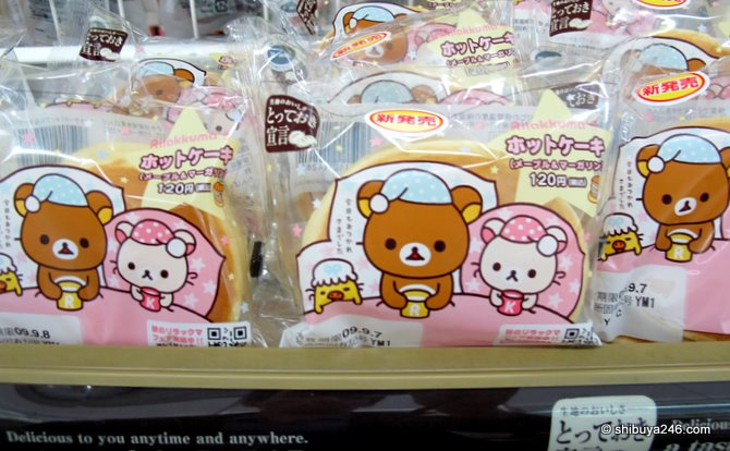 Rilakkuma Hotcakes, and I think there was some Rilakkuma Apple Pies there somewhere as well