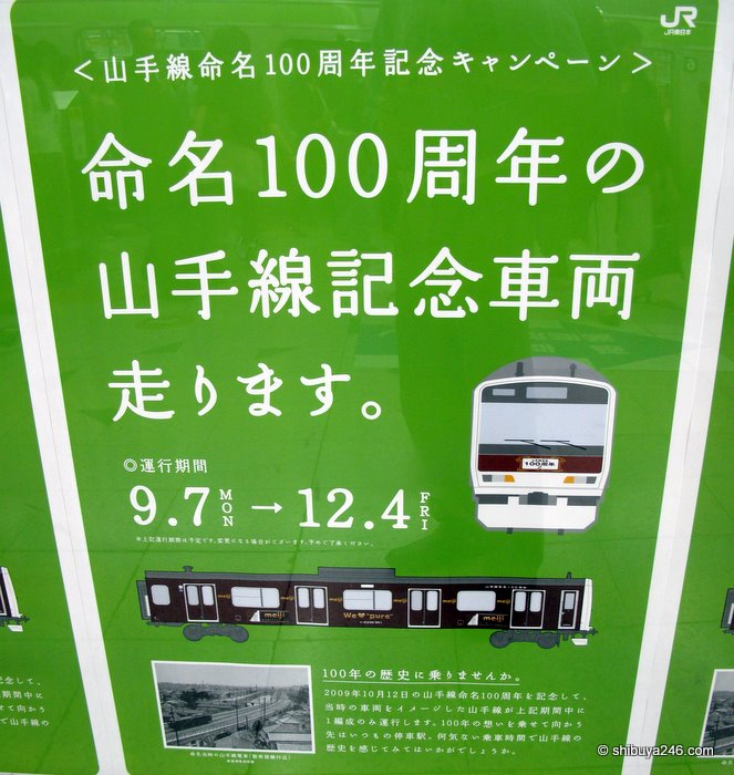The JR Poster explaining the special 100 Year Celebration Trains