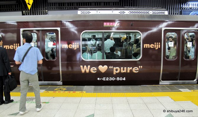 We Love Pure by Meiji Chocolate