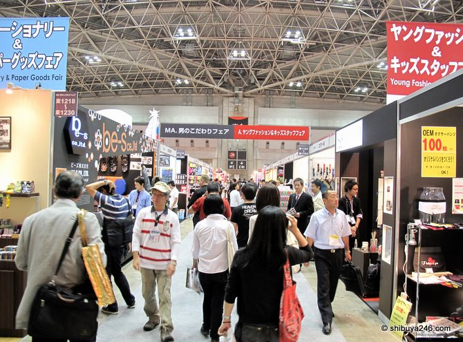 The Tokyo Gift Show 2009