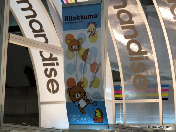 Rilakkuma headphones. Why not?