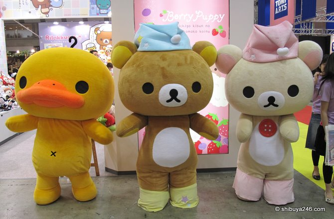 Rilakkuma and friends