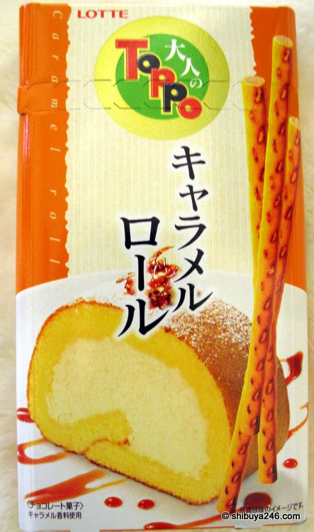 This new Toppo product from LOTTE was yummy. Its taste is caramel roll