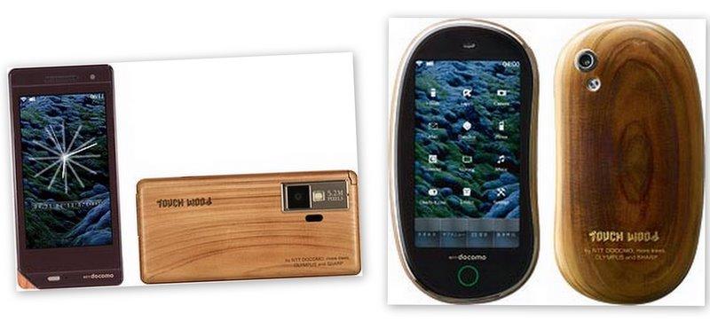 New wooden mobiles from Docomo