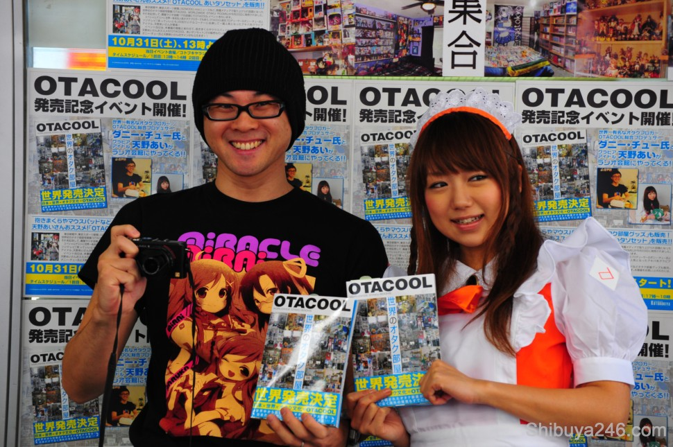 Couple of shots here for DannyChoo.com no doubt. Better check there later to see what was taken