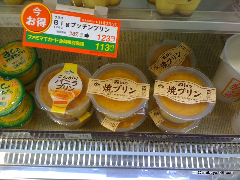 This is my favorite purin brand, the Morinaga yaki purin. not too soft but doesnt taste like plastic. Definitely worth a try!