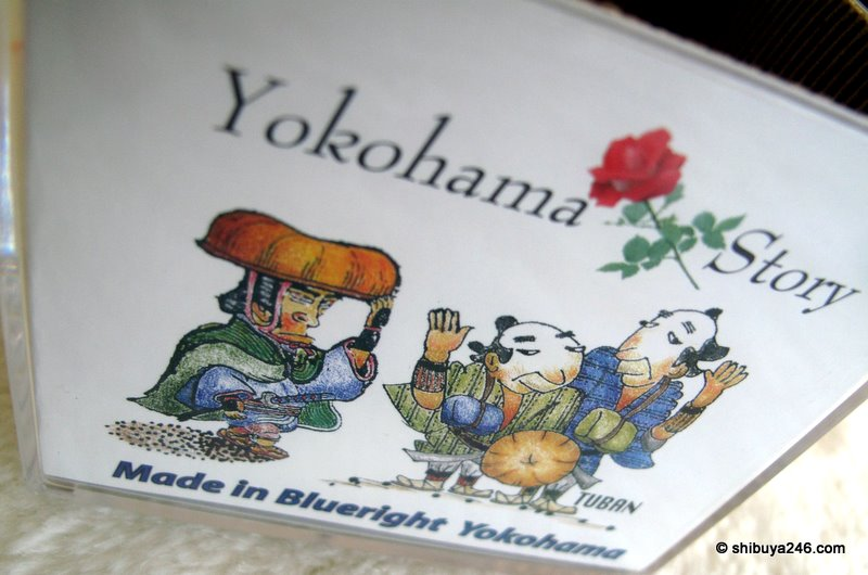 Yokohama Story by Blueright Yokohama