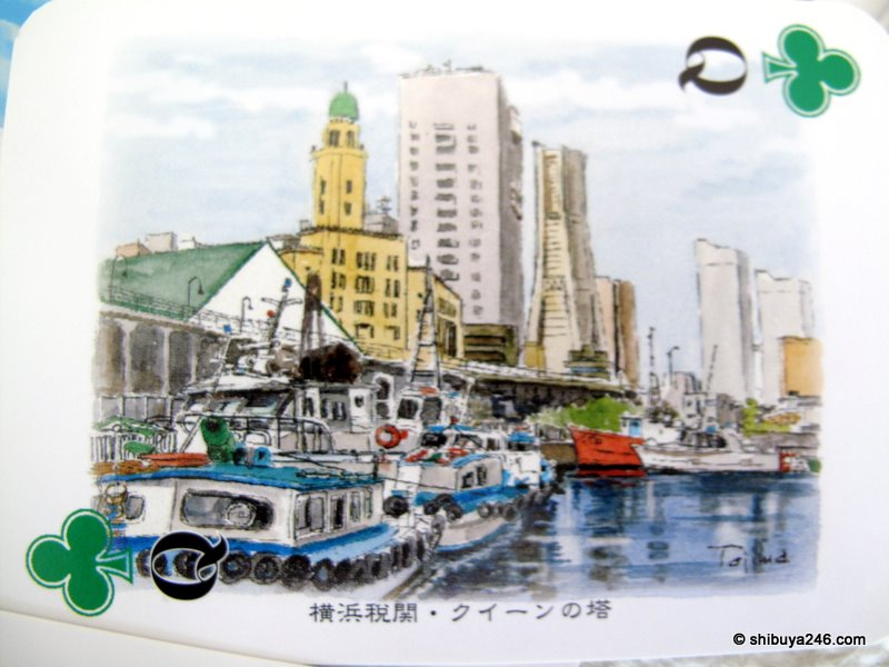 The harbor is a great focal point of Yokohama. Boats of all different sizes to be seen.