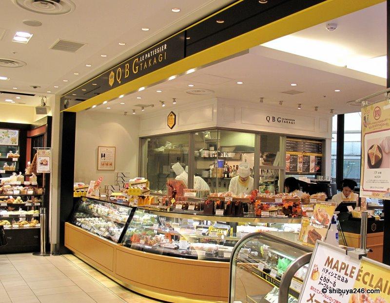 The QBG Store