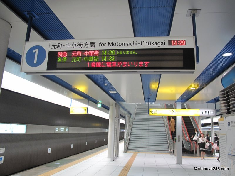 The Minato Mirai Line is still quite new and everything looks fresh and kindaika. The Toyoko Line used to run from Shibuya to Sakuragikicho, but know it has diverted and comes through Minato Mirai before going on to China Town, Chuka Motomachi
