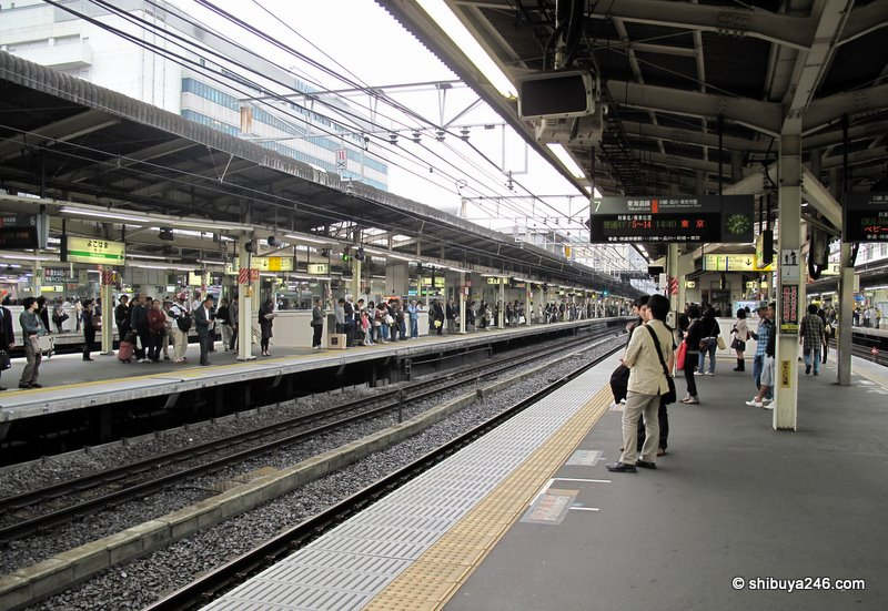 Waiting on the platform at Yokohama to change trains to the Tokaido Line heading towards Tokyo
