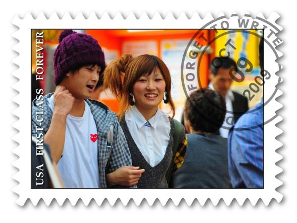 Shibuya Stamps