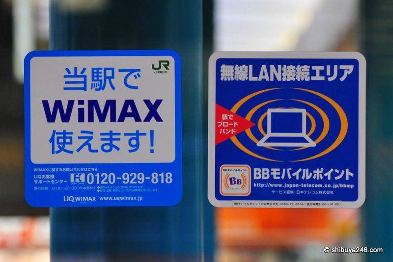 WiMAX and Yahoo BB advertise their services at Tokyo Station