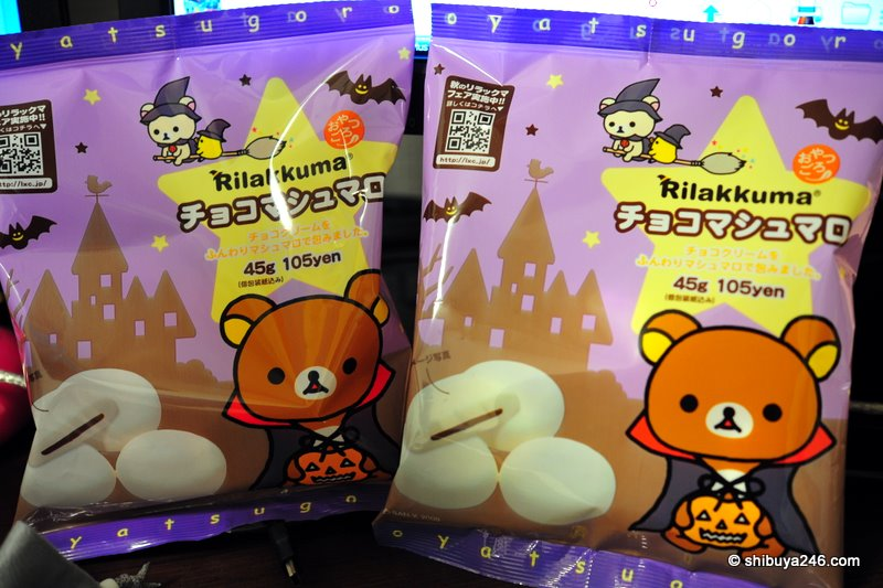 Chocolate Marshmallows gets Rilakkuma in the Halloween spirit