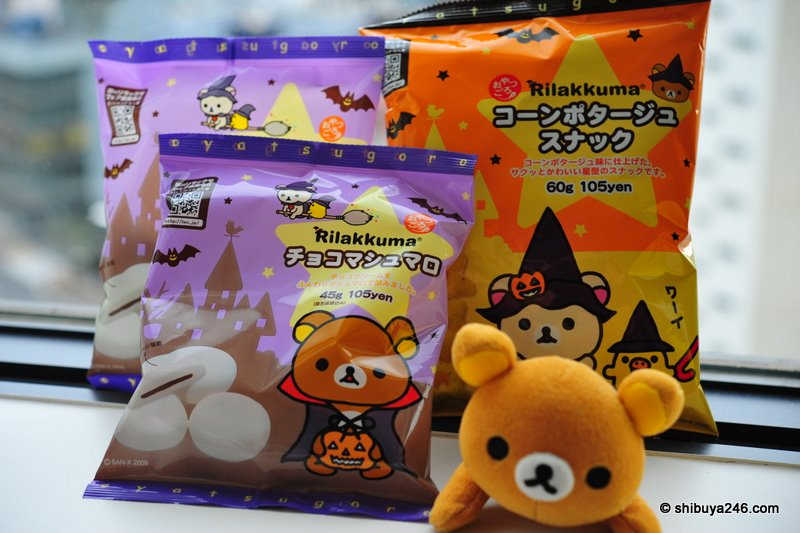 My Rilakkuma hoping to get in on some of the snack action himself