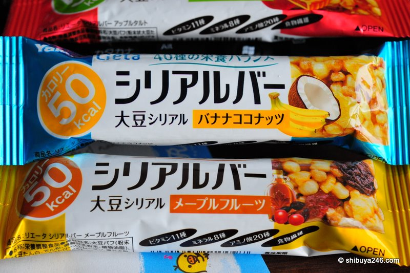 The banana and coconuts bar was a treat. I ate the maple syrup bar when I was on the golf course