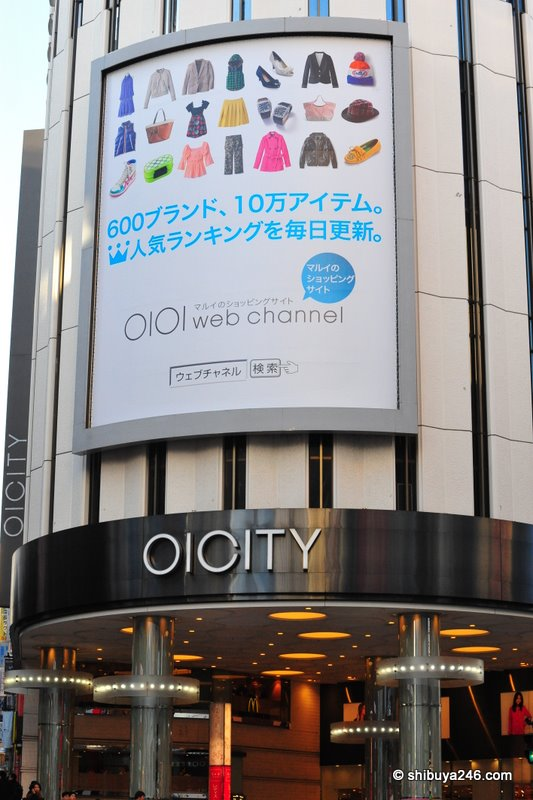 Marui City also has many small and large designer brands in store