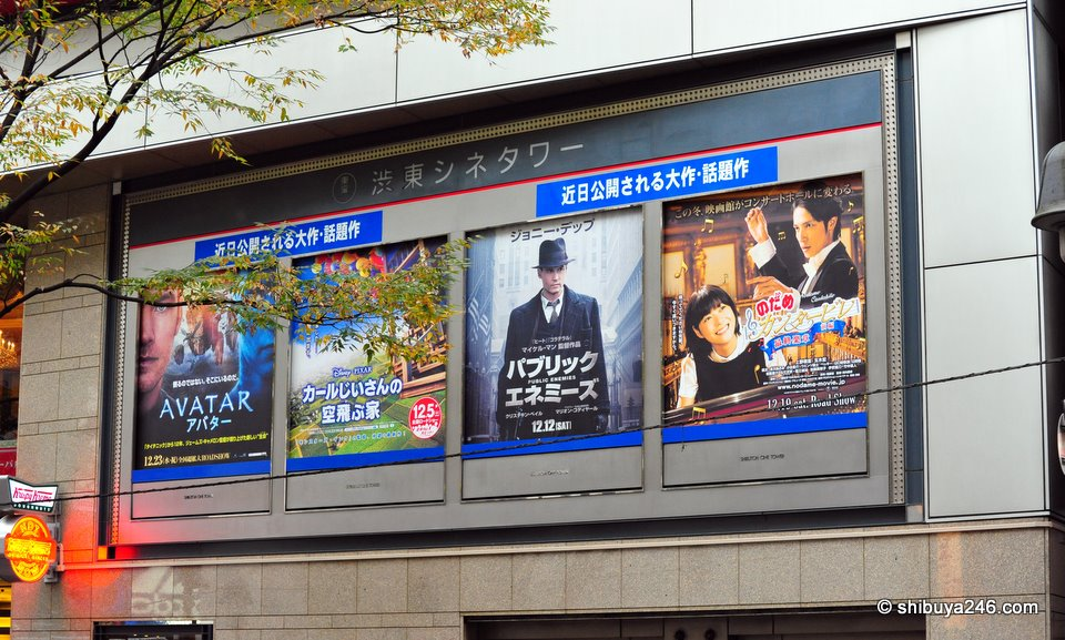 Movies coming up in Shibuya soon