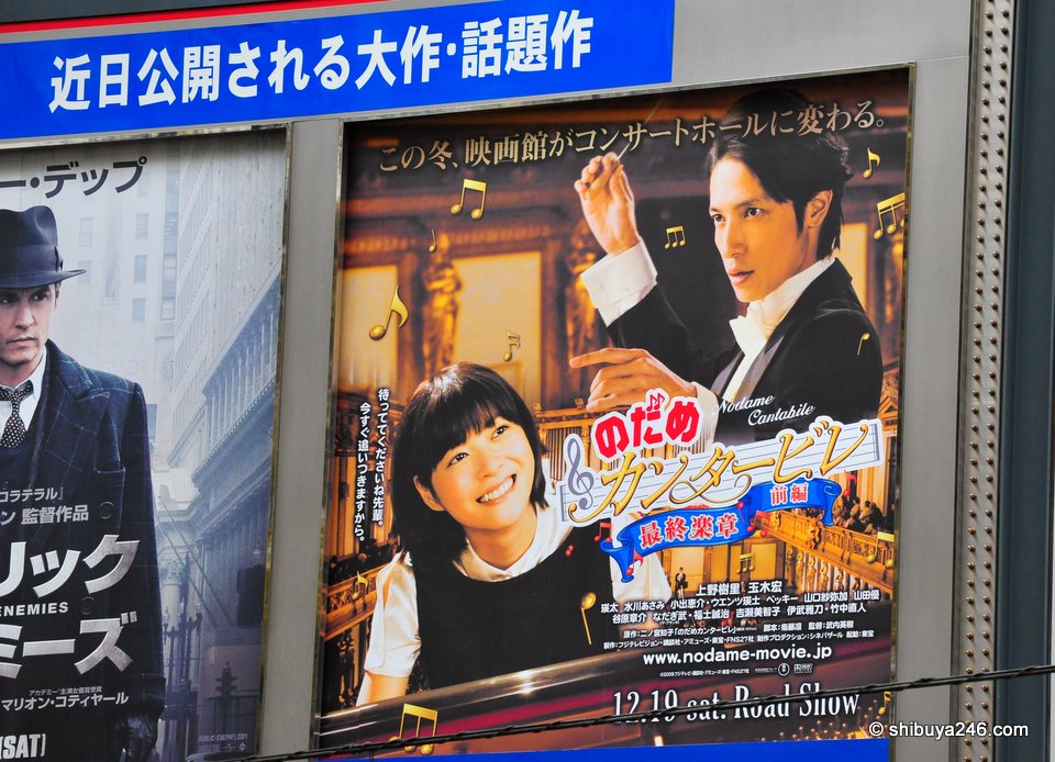 Nodame Cantabile out in December