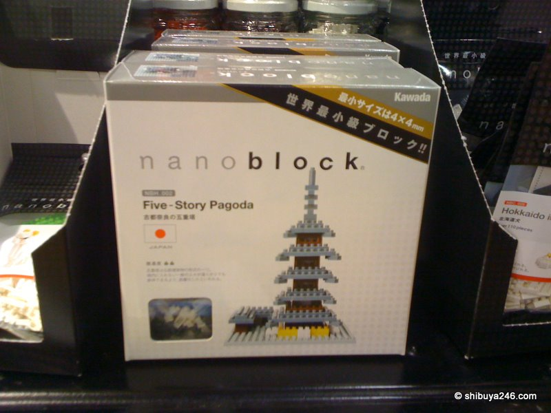 make your own nano Five-Story Pagoda