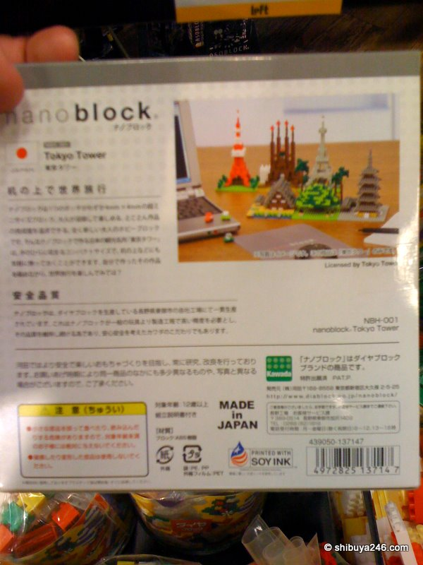 nanoblock are MADE in JAPAN and printed with SOY INK. nice!