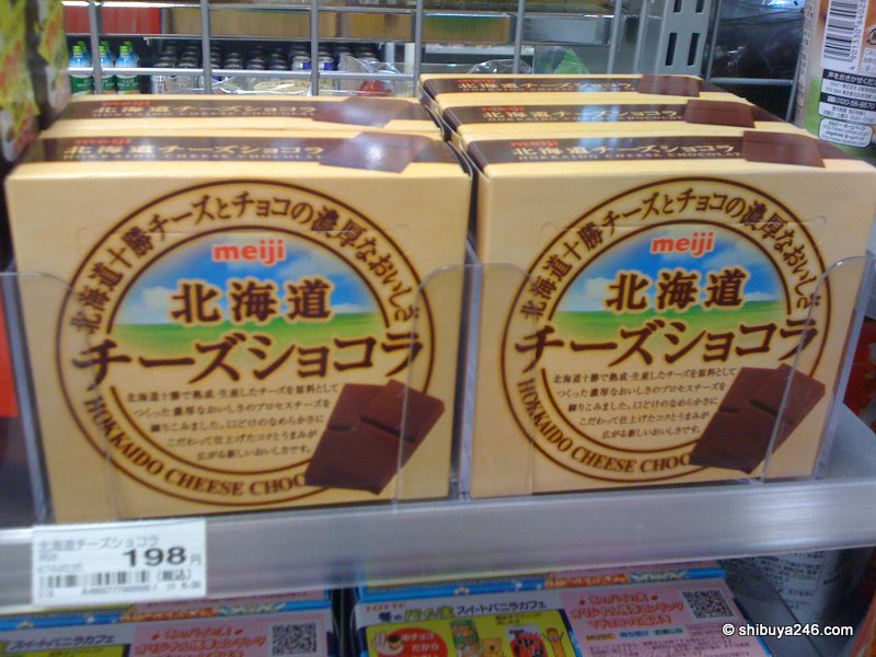 Cheese chocolate seems to be a popular item at the moment. I saw a few brands with products. Here is one from meiji
