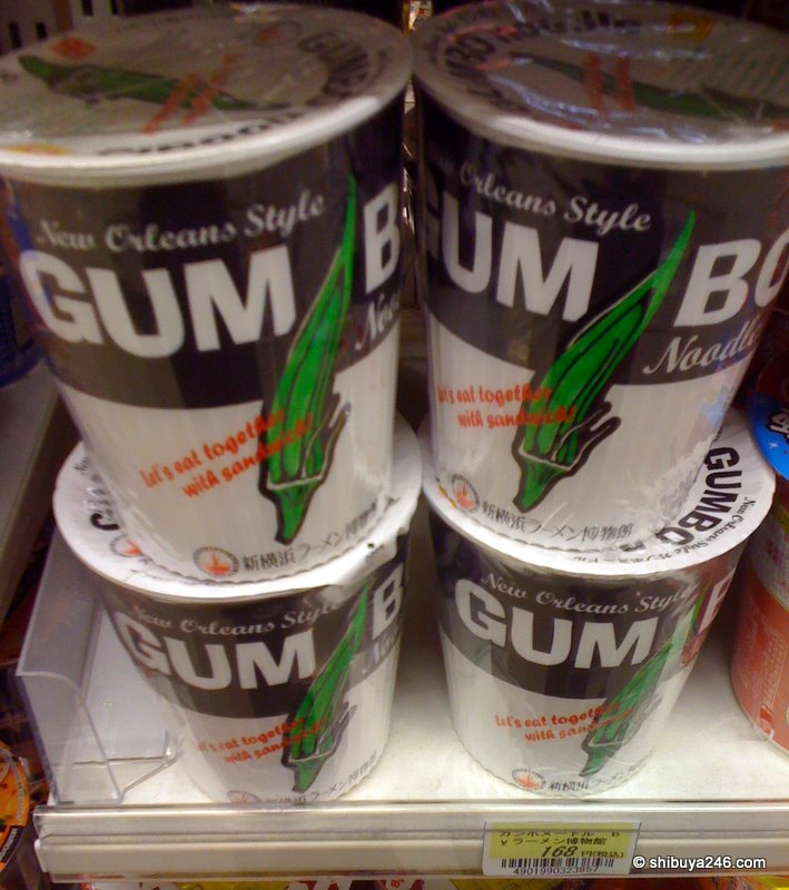 I have never tried Gumbo from New Orleans before, but now it is available in Japan. Anyone game to give it a go?