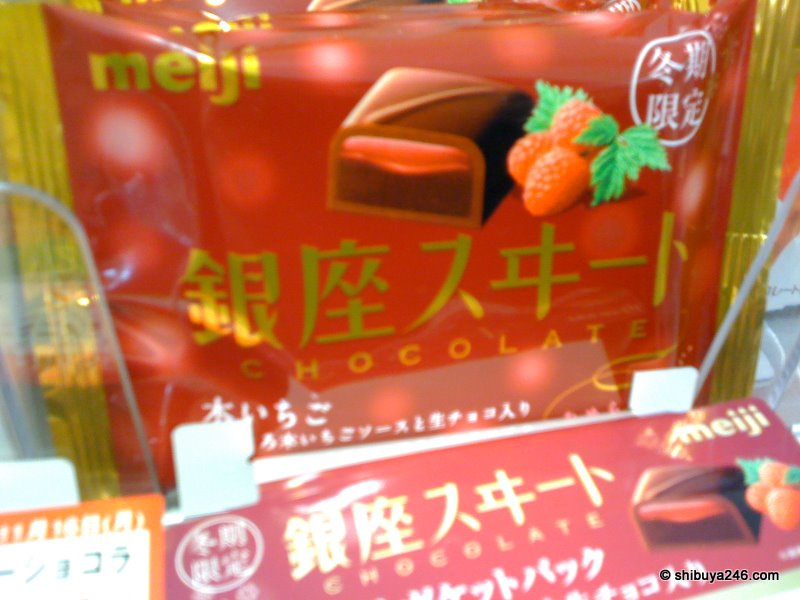 There are some new chocolates around from meiji. This box of strawberry chocolates look good. They are just out for the winter season